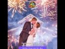 Салюты и фейерверки для Свадьбы Энергия Праздника
