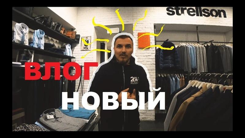 Sergey Kurachenko - Белиссимо ТВ. Новая тема Чё почём?!