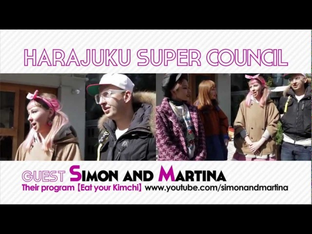 Harajuku Walk with Simon and Martina │ 原宿散歩 サイモン12510ルティナ  HKTV 037