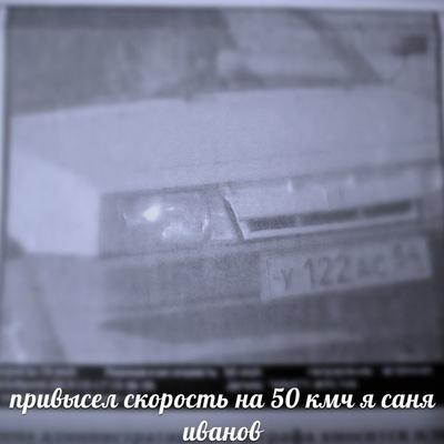 Саня Иванов, Москва, id227207590