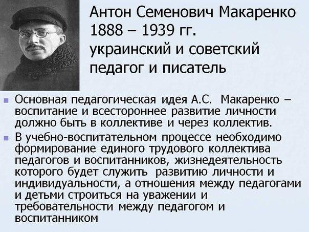 Советское воспитание - Воспитание - Картинки по педагогике