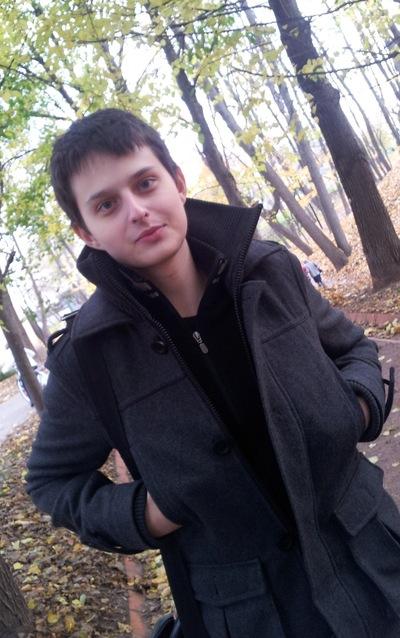 Дмитрий Ангилопов, 1 мая 1993, Саров, id31137861
