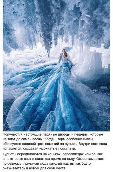 6 любопытных фактов об озере Байкал. Изучайте, пока Байкал в Китай не вывезли.