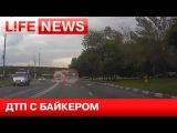Пассажирка нелегального такси впала в кому после аварии с байкером