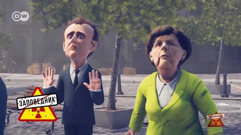 Мадрид и Барселона разводятся - выпуск 2, сюжет 4