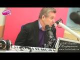Лев Лещенко на Ретро FM