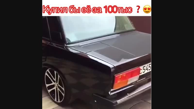 Жига за сотку - БПАН