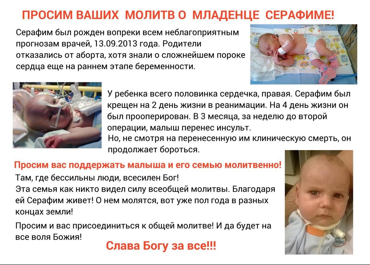 ПРОСИМ  МОЛИТВ!!!