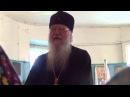 Беседа с митрополитом Евлогием 11.08.2013.
