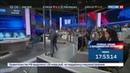 Новости на Россия 24 Гостиный двор готовят к Прямой линии с Владимиром Путиным