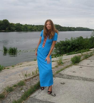 Анастасия Зарубина, 20 мая 1991, Киев, id7408185