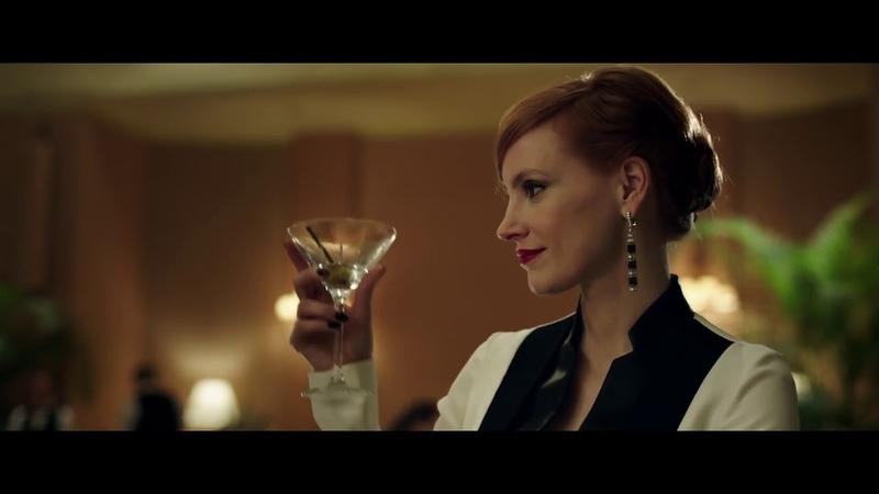 Опасная игра Слоун - русский трейлер \фильмы 2018 \ триллер » Freewka.com - Смотреть онлайн в хорощем качестве