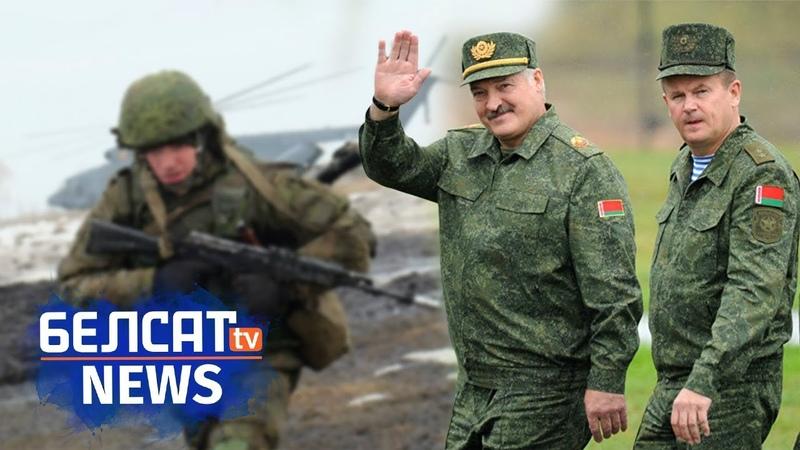 Як абараніць Беларусь і зарабіць. А што Польшча і Украіна?   Как защитить Беларусь и еще заработать? <Белсат>