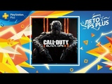 Call of Duty Black Ops 3 Бонусная игра месяца PS4