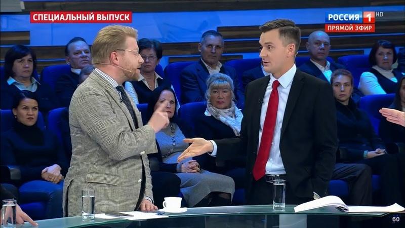 Якуб Корейба Российская оппозиция - это клоунада