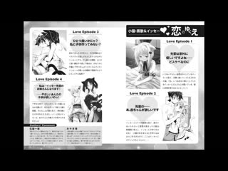 High School DxD - Harem King Memorial (Specially for the 10th Anniversary)