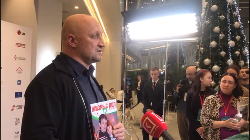 Гоша Куценко на Synergy Charity Forum