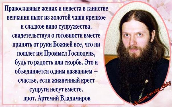 http://cs410724.vk.me/v410724685/5386/7eZUnKz8HPw.jpg