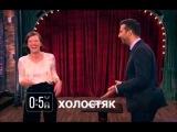 Вечерний Ургант с Милой Йовович