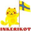 InkeriKot - Ингерманландские сувениры
