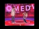 Comedy club - вызов газовщика
