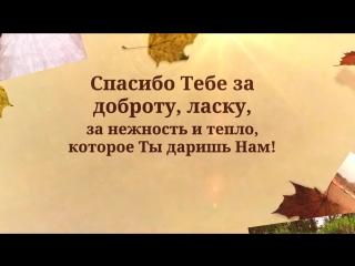 Инга_Маринина_1080p.mp4