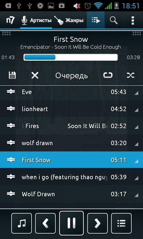 n7player - аудио плеер на Андроид