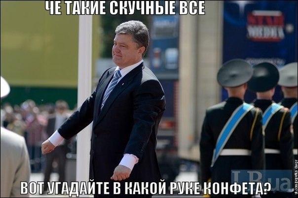 В качестве президента Порошенко первым встретился с делегацией Канады - Цензор.НЕТ 5323