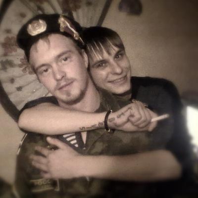 Дмитрий Лихачев, 23 июля 1991, Новокузнецк, id221469626