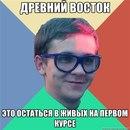 Юлия Близнюк фото #43