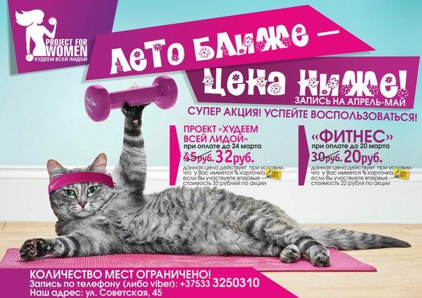 Фото №456239233 со страницы Кати Вязовой