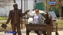 В Урюпинске открыли памятник анекдоту про студента и профессора