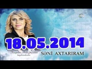 ▐►Seni Axtariram (18.05.2014) FULL◄▌