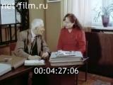 Фильм Портрет на фоне времени. (1992)