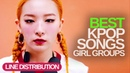TOP 47 BEST Kpop Songs of 2016 Girl Groups Ver Your Votes decided