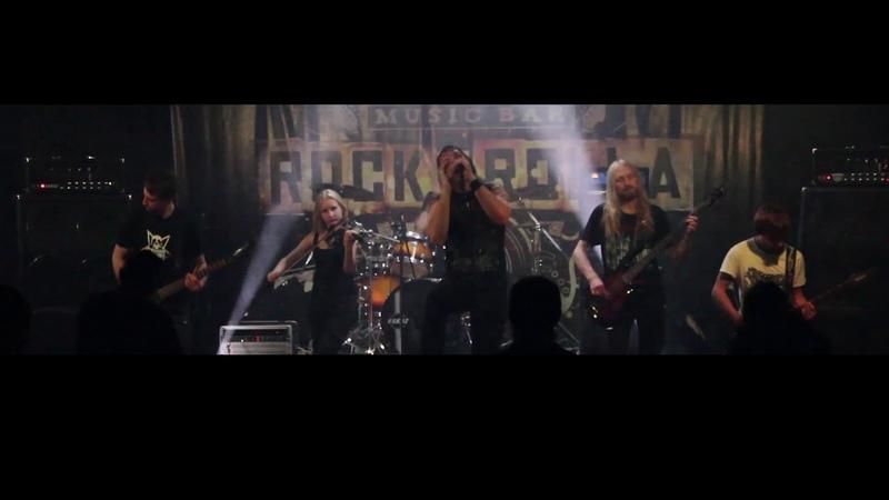 АНКЛАВ СНОВ - 07.10.18 live ROCK N ROLLA Novomoskovsk