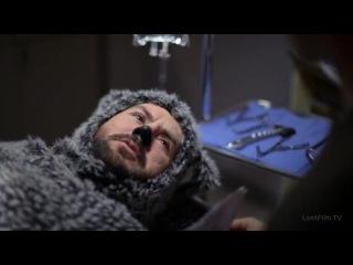 Уилфред - 3 сезон 1 серия  LostFilm [GhostFilm.ru]