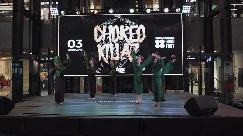 ИНЖИР BEST SHOW KIDS CHOREO KILLAZ