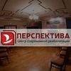 "Наркологическая клиника в Уфе - ""Перспектива"""