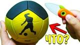 ЧТО ВНУТРИ Мяч из Магнит АНТИСТРЕСС Сквиши и ЛИЗУН СКОЛЬЗУН