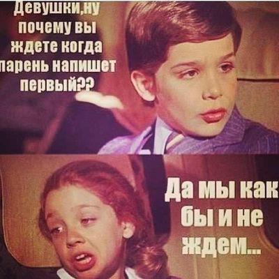 Таня Кузнецова, 23 июля 1994, Москва, id183994533