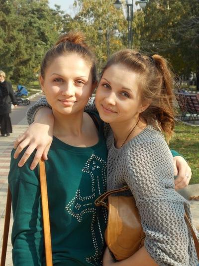 Оксана Смирных, 5 сентября , Ялта, id131544495