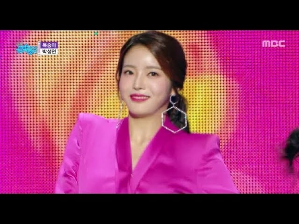 [HOT] PARK SEONG YEON - PEACH , 박성연 - 복숭아 Show Music core 20181020