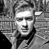 Анкета Михаил Андреевич