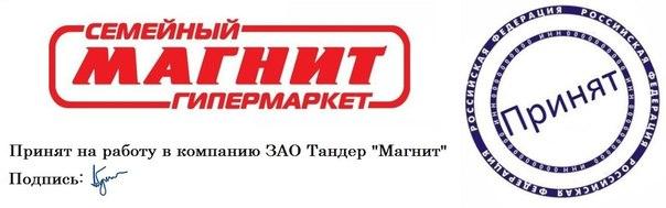 Нефтяные компании Москвы 157 адресов