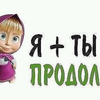 Андрей Аванесян, Москва, id98605822