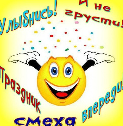 Акиль Магид, 30 ноября , Волгоград, id168589517
