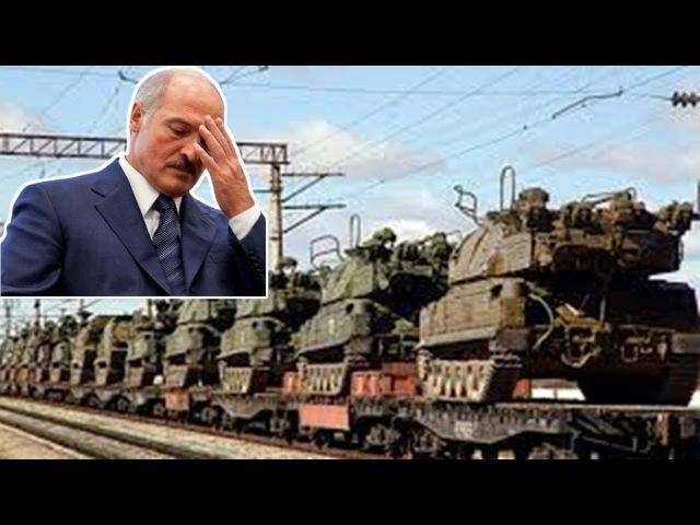 Путин Улюкаев Сечин Лукашенко Санкции Последствия Банки Суть событий Часть 1