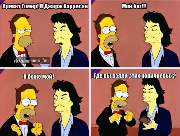 картинки симпсоны приколы: