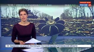 Новости на Россия 24 • Пасхальное перемирие в Донбассе продержалось без нарушений девять часов